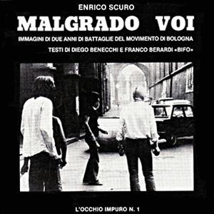 malgradovoi-300