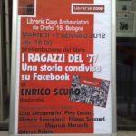 Bologna - Libreria Coop Ambasciatori