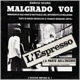 malgradovoi_espresso
