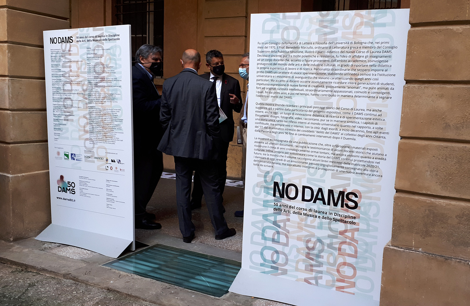 no dams 0