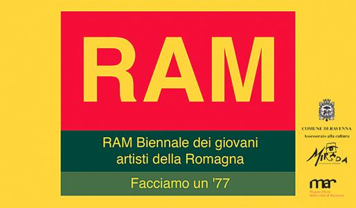 Locandina Mostra Facciamo un 77 - RAM 2017