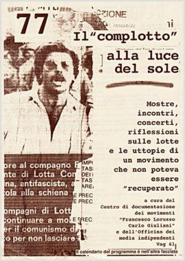 """1977, il """"complotto"""" alla luce del sole"""